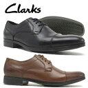 クラークス メンズ 靴 ビジネスシューズ ストレートチップ 本革 CLARKS コンウェルキャップ CONWELL CAP 038J ブラック タン ブラウン 外羽根 就活 リクルート 就職 彼氏 父の日 お誕生日 プレゼント ギフト 20 30 40 50代