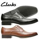 クラークス メンズ 靴 ビジネスシューズ プレーントウ 本革 CLARKS コンウェルプレイン CONWELL PLAIN 039J ブラック タン ブラウン 外羽根 就活 リクルート 就職 彼氏 父の日 お誕生日 プレゼント ギフト 20 30 40 50代