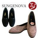 レディース スリッポンシューズ SUNGENOVA 3001 ハトダイヤ 日本製 靴 母の日 敬老の日 ギフト プレゼント
