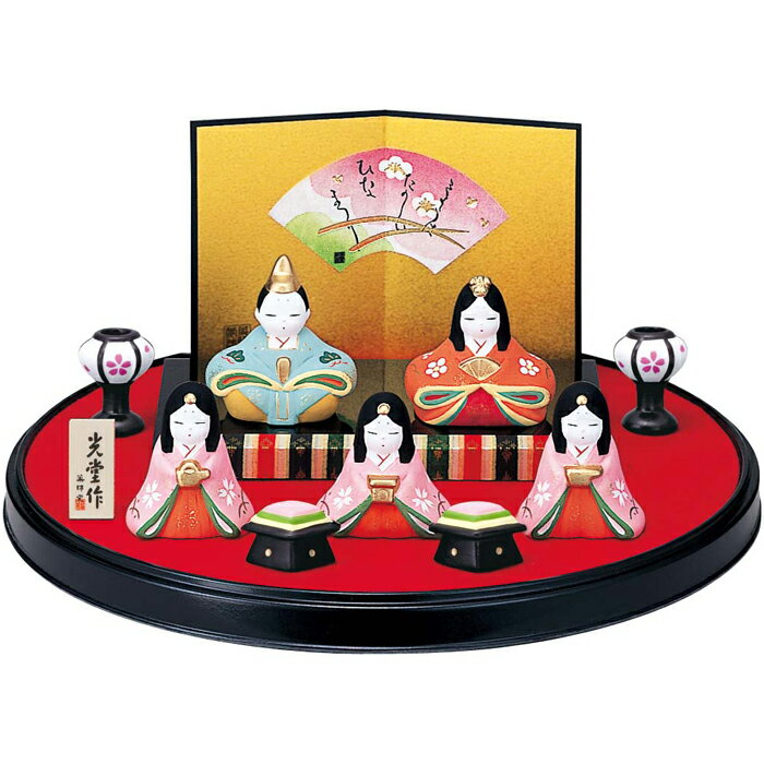 http://thumbnail.image.rakuten.co.jp/@0_mall/haco/cabinet/bell/ky-2332.jpg