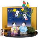 薬師窯 七夕飾りセット(織姫・彦星)ディスプレイ