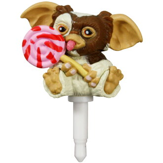 [Gremlins] earphone jack mascot / Gizmo candy cane