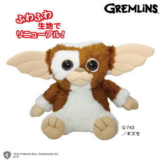 [Gremlins] stuffed toy L / Gizmo