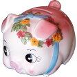 豚の貯金箱 ピギーバンク ブタバンク (小)ピンク Piggy Bank