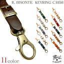 イルビゾンテ IL BISONTE キーリング キーホルダー KEYRING C1056 レディース メンズ