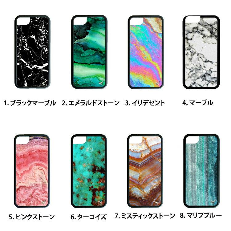 カリフォルニア発 wildflower ワイルドフラワー スマホケース iPhoneケース セレブ オリジナル 大理石シリーズ iphone8 iphone7 iphone6ケース