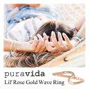 PuraVida プラヴィダ リング Lil Wave Mini Wave Ring 指輪 Silver/Gold スターリングシルバー 925 ローズゴールドコーティング レディース メンズ アクセサリ サーフィン ファッション