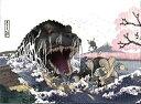 【送料無料】 ゴジラ+桜 大人 Tシャツ 半袖 綿100% M・L・XL・XXL富嶽三十六景と、ゴジラのコラボレーション