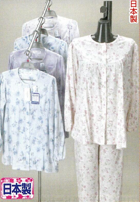 【送料無料】【日本製】【綿100%】大きいサイズ LL・3L・4L・5L婦人長袖 前開きパジャマニット 綿100%生地 前ボタン ピンク・ブルー・パープル・クリーム