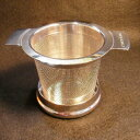 Tea in fuser (tea strainer) for mugs