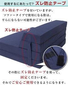 【送料無料/即納】高反発極厚10cmOSLEEPシングル超低ホル腰に優しいマットレス高反発マット10cmは8cmより底付なし高反発マットレス低反発マットレスより快適180N120N
