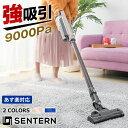 ★数量限定2000円OFF★掃除機 コードレス掃除機 サイク...