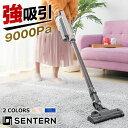 【6/30まで8980円】コードレス掃除機 サイクロン式 9...