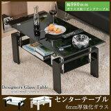 センターテーブル ローテーブル ガラス リビングテーブル ガラステーブル センター 100 ブラック 高級感 ガラス シンプル モダン 北欧 コーヒーテーブル
