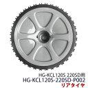 HAIGE HG-KCL120S-220SD�ѥꥢ������ HG-KCL120S-220SD-P002�ڼǴ��� �Ǵ��굡 1005_flash 04 ��