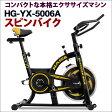 スピンバイク HG-YX-5006 小型サイズで本格トレーニング【 送料無料 スピナーバイク スピニングバ...