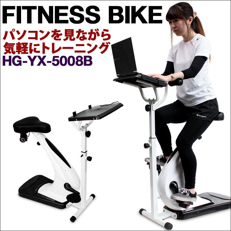自転車の 自転車 ダイエット おすすめ : ... 自転車トレーニング【送料無料