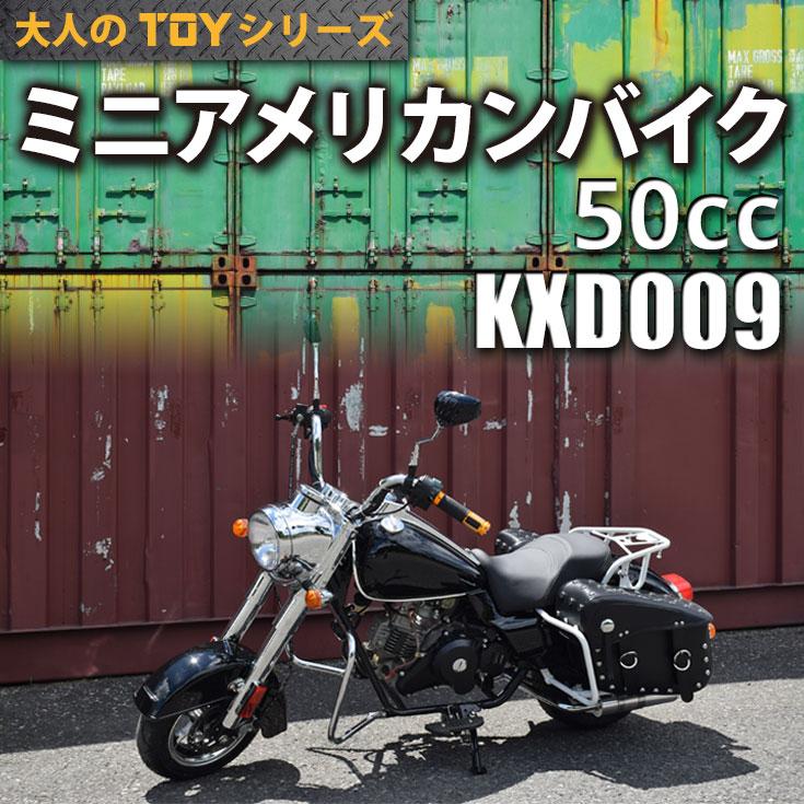 アメリカンバイク クルーザーバイク 50cc ...の紹介画像2