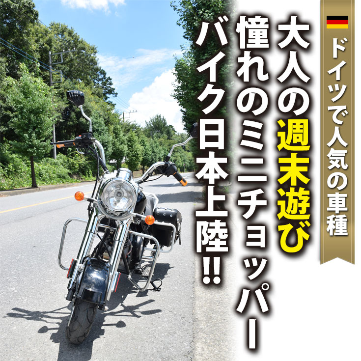アメリカンバイク クルーザーバイク 50cc ...の紹介画像3