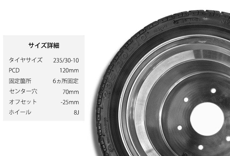 四輪バギー ATV ホイール付タイヤ 10イン...の紹介画像2
