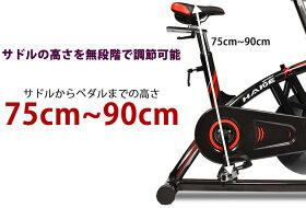 エクササイズバイクYX-5002スピンバイクフィットネスダイエット器具