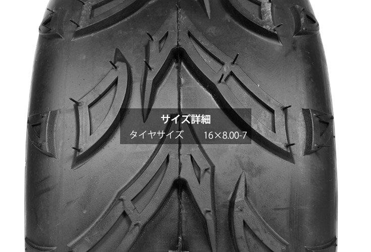 【ポイント倍増!】 四輪バギー ATV タイヤ...の紹介画像2