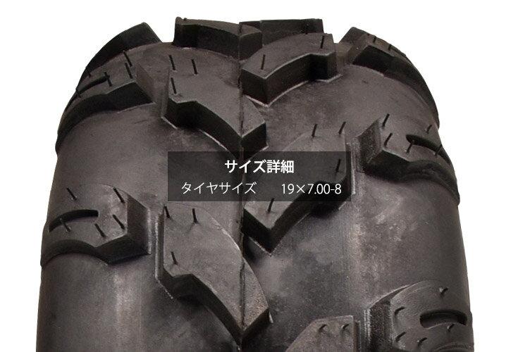 【予約商品:5月中旬】 四輪バギー ATV タ...の紹介画像2