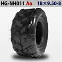 四輪バギー ATV タイヤのみだけ 8インチ 18×9.50-8 HG-NH011 ハイガー産業 Ao 0113_flash 16
