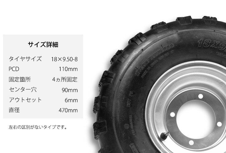 四輪バギー ATV ホイール付タイヤ 8インチ...の紹介画像2