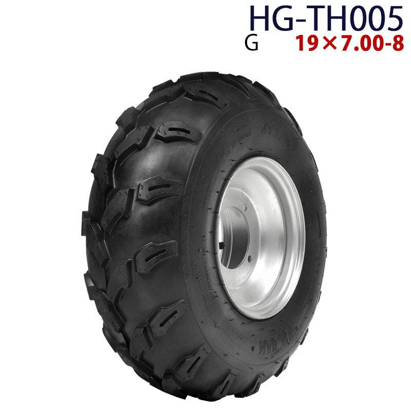 ポイント最大12倍! 四輪バギー ATV ホイール付タイヤ 8インチ 19×7.00-8 HG-TH005 ハイガー産業 G※ 0113flash 16 +