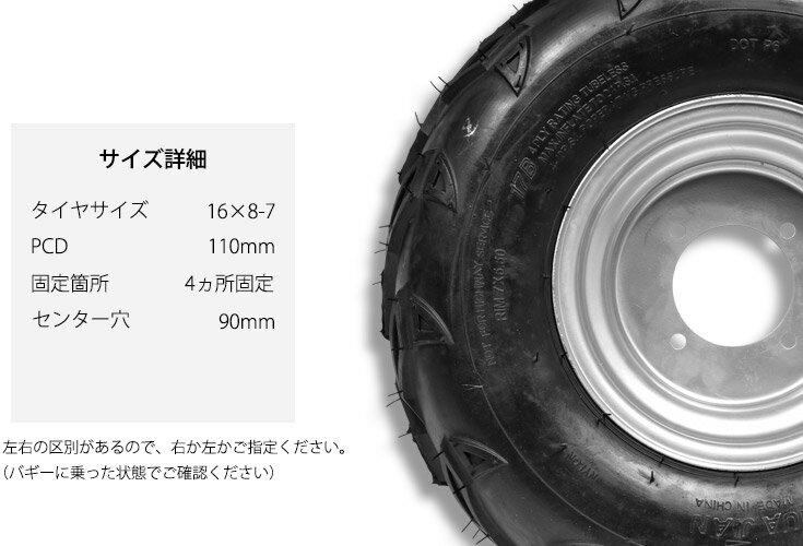 四輪バギー ATV ホイール付タイヤ 7インチ...の紹介画像2