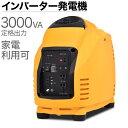 静音 インバーター発電機 DY3500LBI 自家発電 ポータブル電源 バッテリー 小型 家庭用 防
