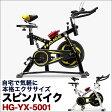 �y�\��F2����{��ח\��z �X�s���o�C�N HG-YX-5001 ����ŋC�y�ɖ{�i�g���[�j���O�y �������� �X...