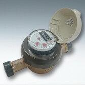 愛知時計電機:小型水道メーター 小口径 <SD> 型式:SD-20 (ビニール用金具付)