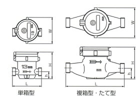愛知時計電機:小型水道メーター中口径<PD>型式:PD-30(ガス管金具付)