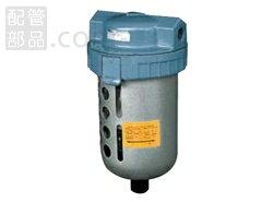 CKD:エアフィルター(オートドレン付き) 型式:1138-6CF