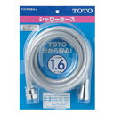 TOTO:樹脂ホース(シルバーメタリック調1600mm) 型式:THY478EALL