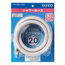 TOTO:樹脂ホース(2000mm) 型式:THY478EL2#NG2