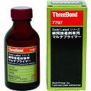 スリーボンド:スリーボンド 瞬間接着剤プライマー TB7797 TB7797 型式:TB7797