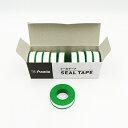 アサダ:アサダ シールテープ13mm×15m (10巻入) R50356 型式:R50356(1セット:10巻入)
