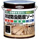 アサヒペン:アサヒペン 木材防虫防腐ソート2.5L ブラウン 530912 型式:530912