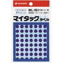 ニチバン:ニチバン マイタックラベルML-151青 ML-1514 型式:ML-1514(1セット:15枚入)