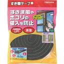 槌屋:槌屋 すき間テープ ダークグレー 10mm×15mm×2m SKU-001 型式:SKU-001