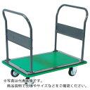 TRUSCO ハイグレード運搬車 両袖型 1200X750 ( 503EBN ) トラスコ中山(株)