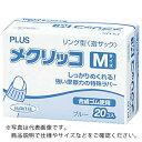 プラス メクリッコ LL 44-768 (20個入) KM-404 ( KM404 ) プラス(株)