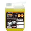 トラスコ(TRUSCO) 工業用ギヤオイル VG100 1L TO-GO100N-1 ( TOGO100N1 ) トラスコ中山(株)