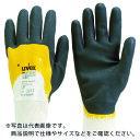 UVEX プロフィ XG 20A S ( 6055867 ) UVEX社