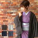 羽織 ニット羽織 女性用 レディース あったか和装コート 着物コート 秋冬 防寒 ブークレーツイード