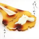 《花しおり》鼈甲風 雪輪に露芝雪うさぎ イチョウ型・バチ型簪 髪飾り 2869-2【メール便OK】
