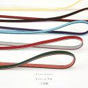 《猿姐》アクセントにもおすすめ♪正絹 定番・シンプルで使いやすい ツートーンカラー リバーシブル三分紐(12color)【メール便OK】